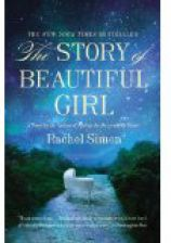 Author of The Story of Beautiful Girl